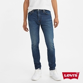 Levis 男款 510 緊身窄管牛仔褲 / Flex 彈力機能布料 / 天絲棉天絲棉