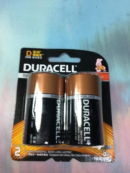 【金頂 鹼性電池1號 2入】065581鹼性電池 電池【八八八】e網購
