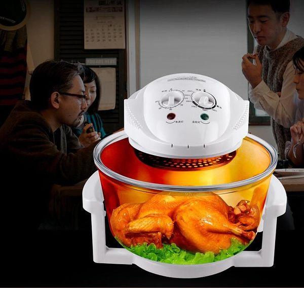 氣炸鍋220V 空氣炸鍋智慧無油煙熱光波爐大容量烤箱電烘烤薯條機igo多色小屋