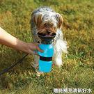 [現貨] 寵物外出喝水杯 CJ00891 外出飲水杯 寵物隨行杯 飲水器 寵物杯 狗貓喝水