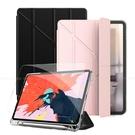 Aisure for iPad Pro 11吋 清新Y型帶筆槽多折保護套+專用玻璃組合