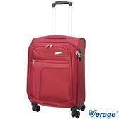 19吋布面登機箱 飛機輪19吋布面行李箱19寸布面旅行箱 Verage二代風格流線系列 (紅) 淘樂思