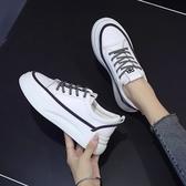 秋款新款厚底小白鞋女韓版百搭冬季鬆糕鞋內增高運動鞋聖誕交換禮物