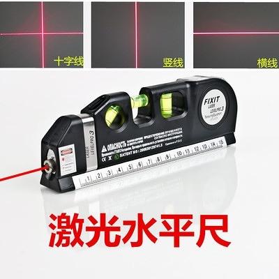 多功能鐳射水準尺LV03可訂做帶磁紅外水平儀測量水準laser03 【母親節禮物】