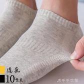 男士襪純棉中筒襪冬季99%棉防臭運動襪吸汗秋冬款商務全棉襪「千千女鞋」