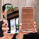 蘋果 iPhone 11 pro max XS MAX XR iX i8 Plus i7 Plus I6Splus 電鍍鏡面軟殼 手機殼 全包邊 保護殼 DA