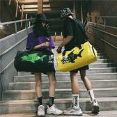 瑜伽包   旅行包男出差短途行李包潮牌大容量旅行袋情侶運動健身包女手提包 『伊莎公主』
