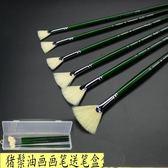 畫筆 畢加索扇形筆綠色桿豬美術筆 交換禮物