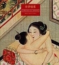 二手書博民逛書店《Dreams of Spring: Erotic Art in China : From the Bertholet Collection》 R2Y ISBN:9054960396