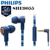 PHILIPS 飛利浦 SHE9055 時尚印花扁線 入耳式耳機附麥克風,原價2190
