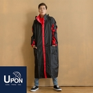 勁馳前開連身式風雨衣/3色 台灣製造 UPON雨衣