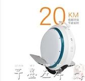 平衡車電動獨輪車智慧自平衡車成人思維火星代步車單輪電瓶車兒童風火輪LX 芊墨左岸