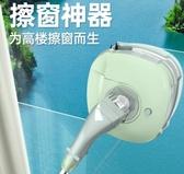 家用擦窗戶高樓高層擦玻璃神器強磁雙層刷刮搽雙面清潔清洗器工具-風尚3C