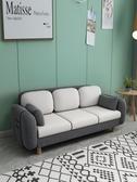 沙發 北歐布藝客廳沙發雙人三人座公寓簡約現代服裝店網紅款小戶型沙發 西城故事