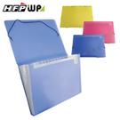 7折 HFPWP 果凍色12層風琴夾 環保無毒材質 EL4302