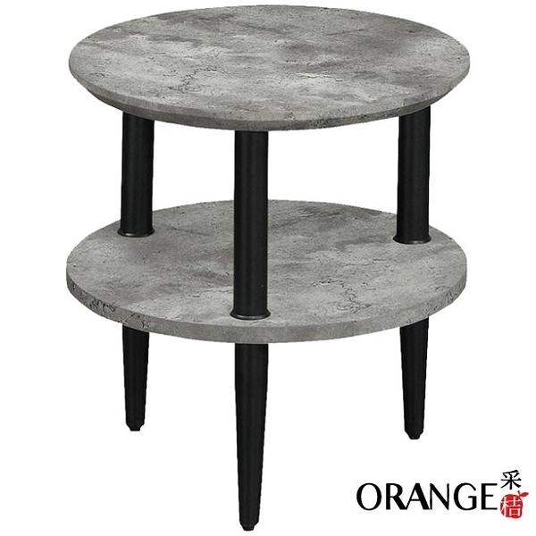【采桔家居】開羅 工業風1.3尺二層置物架/玄關桌