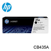 HP CB435A 原廠黑色碳粉匣