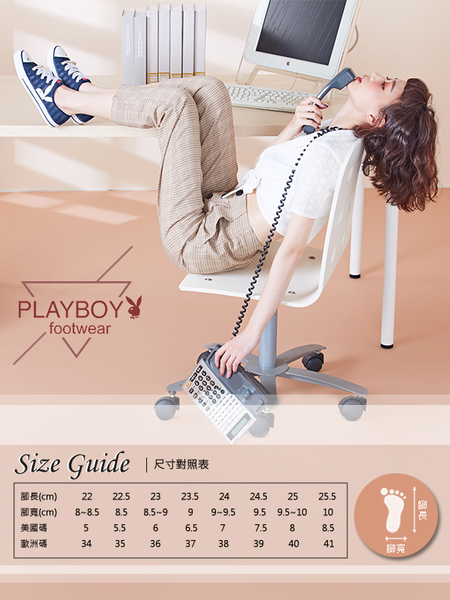 PLAYBOY玩色滿版PB印花懶人鞋-白金(Y6209)