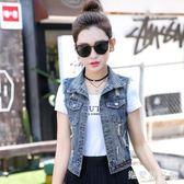 中大尺碼韓版女裝百搭無袖牛仔馬甲背心女夏新短款顯瘦夾克小外套 QG4768『樂愛居家館』