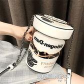 夏天小包包ins甜美少女冰激凌水桶包可愛印花錬條斜背包女包  凱斯盾數位3C