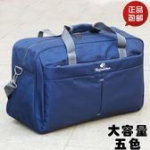 大容量正韓防水手提旅行包男女行李包超大袋旅游短途出差輕便簡約【快速出貨】