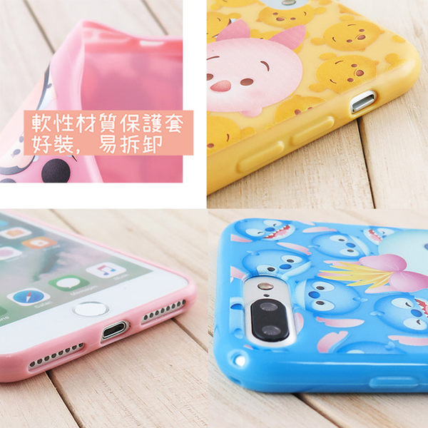 【Disney】迪士尼iPhone 8 Plus /iPhone 7 Plus(5.5吋)TsumTsum彩繪保護軟套+手機袋禮盒組
