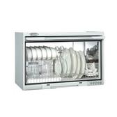 【系統家具】喜特麗JT-3760Q-懸掛式烘碗機