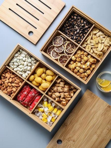 舍里 日式客廳竹木4/6格水果盤婚慶糖果盒瓜子零食干果盆收納盒子