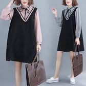 氣質V領假兩件洋裝-中大尺碼 獨具衣格