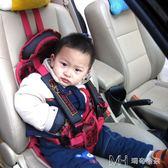 兒童安全座椅汽車用簡易汽車吊帶便攜式 車載坐墊座椅0-12 0-4歲igo   瑪奇哈朵