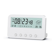 鬧鐘 網紅簡約LED天氣鬧鐘智慧小電子鐘表ins桌面時鐘萬年歷台式學生 衣櫥秘密