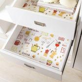 ✭慢思行✭【F73】多功能可裁剪櫥櫃墊(短) 30x500cm 廚房 防油 抽屜紙 防潮 防水墊 桌面墊