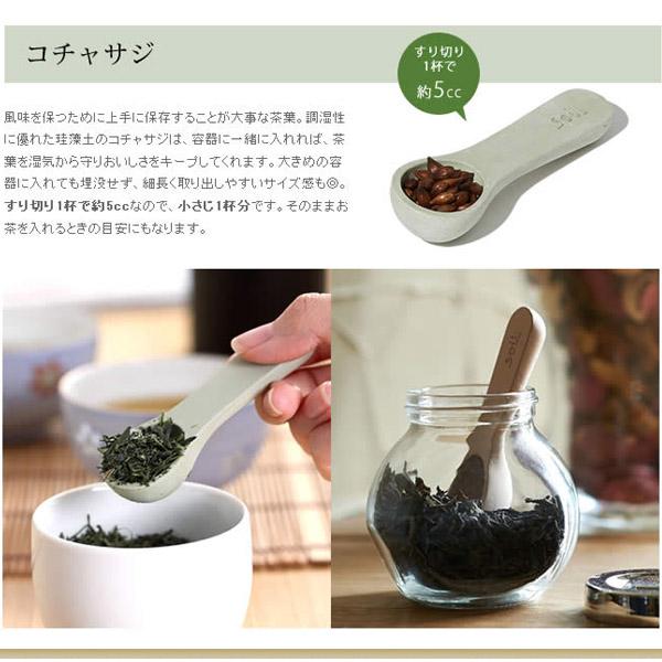 日本 SOIL 珪藻土防潮茶匙 粉 ☆艾莉莎ELS☆