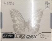振華 550W 白金 LEADEX SF550F14MP【刷卡含稅價】