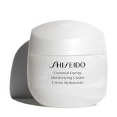 SHISEIDO 國際櫃 激能量水乳霜 50ml