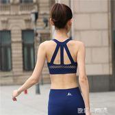 運動胸衣 美背高強度運動內衣女防震跑步聚攏速干健身文胸瑜伽bra胸衣定型 歐萊爾藝術館