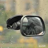 車用觀察鏡車汽車兒童觀察車載觀後視輔助鏡 JL2700『miss洛羽』