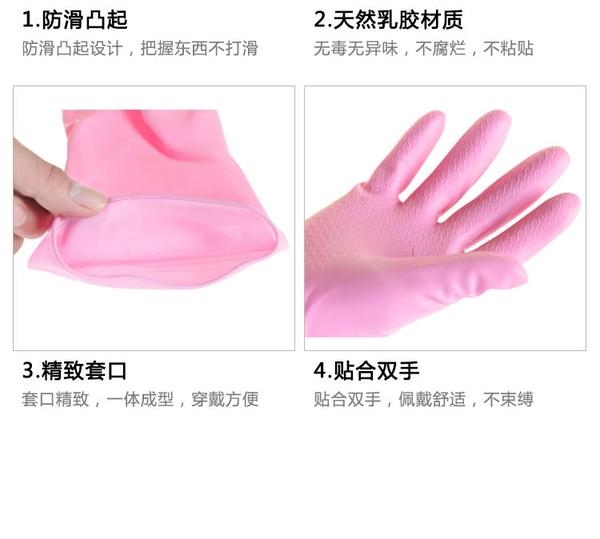 乳膠手套【LA190】NO135清潔手套 打掃手套《八八八e網購