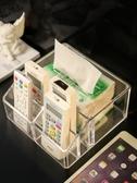 桌面壓克力紙巾盒抽紙盒家用客廳茶幾簡約可愛手機遙控器餐巾收納 錢夫人小鋪