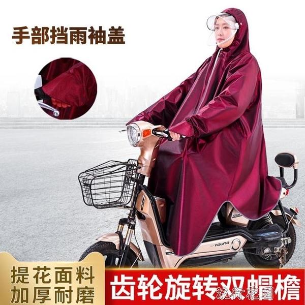 有袖雨衣電瓶車成人男女加大摩托車單人電動自行車騎行帶袖雨披 【新年快樂】