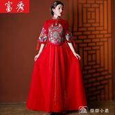 中式婚紗結婚禮服抖音同款禾秀夏季薄款 igo 全網最低價