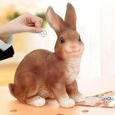 存錢筒存錢罐卡通兔儲蓄罐創意兒童儲錢罐禮品兔子硬幣罐可愛生日禮物【好康八八折】