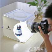 微型簡易攝影棚小型迷你靜物拍攝柔光小攝影燈箱產品拍照道具花間公主YYS
