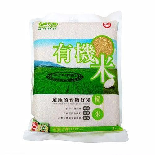 【台糖優食】有機米(糙米)2公斤裝 x1箱(6包) ~與純淨大地自然共生的健康糧食