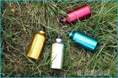 騎行自行車鋁合金水壺水杯山地車單車戶外運動便攜金屬瓶裝備配件 新北購物城