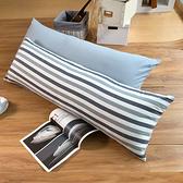 鴻宇 長枕1入 長抱枕 水洗棉 100%純棉表布 可拆洗 多款隨機出貨 台灣製