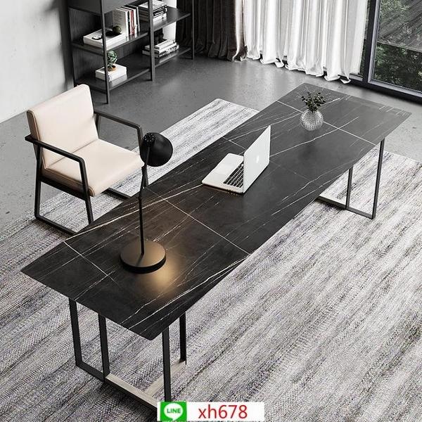 意式輕奢巖板書桌辦公極簡桌家用電腦桌現代簡約書房臥室北歐桌子【頁面價格是訂金價格】