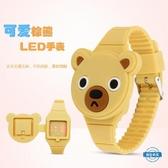 兒童手錶兒童手錶 男孩女孩led電子錶中小學生 棕熊玩具手錶兒童節禮物