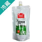 佳味珍法式芥茉沙拉醬250G/瓶【愛買冷藏】