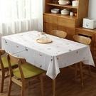 桌布 桌布防水防油免洗pvc北歐ins透明餐桌墊茶幾墊布藝簡約書桌墊學生【快速出貨八折優惠】